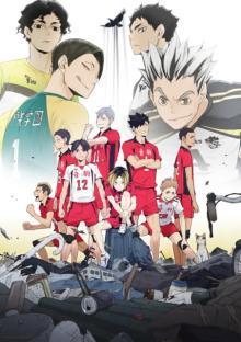 アニメ『ハイキュー!!』4期、来年1月放送開始 東京都代表決定戦を描いたOVAも発売