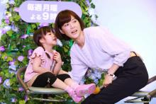 上野樹里 子役との共演に「少し先の自分の未来を学んでいるよう」とママの顔に