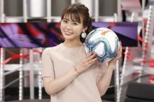 井口綾子、8代目リーガール就任 サッカーはこれから勉強も「一生懸命頑張りたい!」