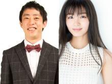 さらば青春の光・森田、ドラマ初主演&脚本監修 ヒロインは岡崎紗絵