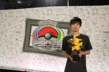 ポケモン世界大会、日本選手躍進で優勝者4人 部門&カテゴリー別でベスト4入賞者も多数