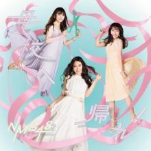 NMB48、2作連続合算シングル1位【オリコンランキング】