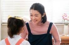 【なつぞら】『天花』ヒロイン・藤澤恵麻がカメオ出演「とても光栄です」