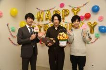 ディーンの39歳誕生日を岩田剛典&蔵之介がサプライズ祝福「最後の30代、悔いのないように」