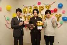ディーンの誕生日を岩田&蔵之介がサプライズで祝福「三十代最後、悔いのないよう」