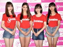 『ミスセブンティーン 2019』4人が初お披露目 大友花恋&横田真悠がエール