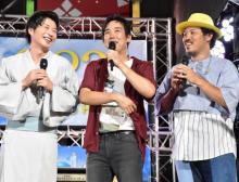 """『おっさんずラブ』""""はるたん""""田中圭、『Mステ』で仲良しスキマスイッチを応援"""