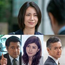 松下奈緒主演『引き抜き屋』ドラマ化「最高で最強のヘッドハンター目指す」