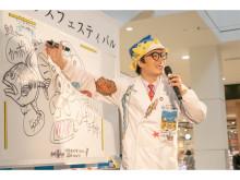 親子でエコ体験!「MOTTAINAIキッズフェスティバル」in福岡