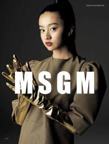 Koki, ミラノブランド「MSGM」マガジンの表紙飾る 華麗な着こなし披露
