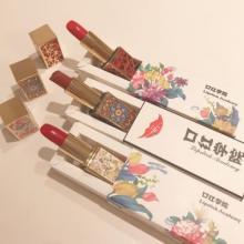 世界に1つのオリジナルリップ!色を調合して自分好みのリップが作れる「口紅学院」って知ってる?