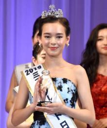 『ミス・ワールド2019』日本代表に世良マリカさん 最年少16歳の現役高校生が栄冠