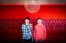 桜井和寿とGAKU-MCによるウカスカジー、初のデジタルランキング1位【オリコンランキング】