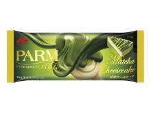 人気スイーツを再現!「PARM」の秋冬限定商品が新登場