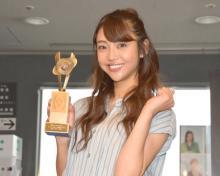 山谷花純、マドリード国際映画祭で念願の初映画賞 喜び語る「続けることに意味がある」