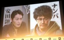 新作『龍が如く7』に安田顕、堤真一、中井貴一ら出演 システム一新『ドラクエ』要素のコマンド入力