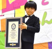 寺田心、巨大新聞でギネス認定に喜び「一生懸命、夢をもって…」