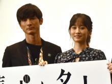 """高良健吾、""""女優""""前田敦子は「シャーマンみたい」"""