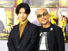 千葉雄大、4年ぶり共演の竹中直人と仲良しスキンシップ
