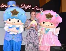 Dream Ami、キキ&ララと初コラボ「すごくかわいいです!」