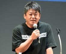 堀江貴文氏、JAXAイベントでロケット開発の人材募集 14年前ぶりのリベンジ講演「うれしいです」