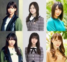 『GirlsAward』白石麻衣、齋藤飛鳥、渡邉理佐、小坂菜緒ら坂道最多24人が美の競演へ