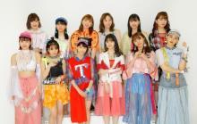 『GirlsAward』ライブに新体制アンジュルム 元AKB48高橋朱里らRocket Punch初来日も