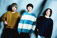 Cloque.、10・9に1stデジタルシングル「モノクローム」リリース ジャケットも公開