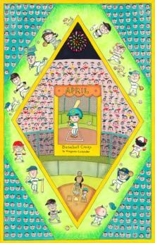 『りぼん展』京都会場は展示内容変更 『ちびまる子ちゃん』ら新規展示原画を先行公開