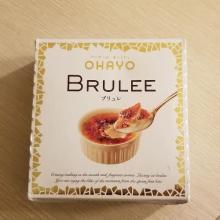 これは一度食べなきゃ絶対ダメ。コンビニで買える「ブリュレアイス」が本格ウマすぎて永遠ループの予感です◎
