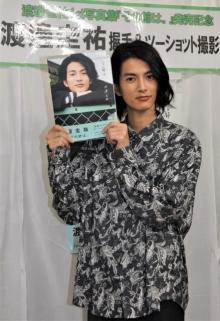 渡邊圭祐、地元・仙台でウォズロス吹き飛ばす 『ジオウ』に改めて感謝「愛される作品に」