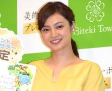 平愛梨、第2子出産後初インスタ「私のAMORE」