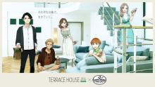『テラハ』公認のスピンオフアニメが公開、豪華声優陣&山里亮太の解説動画も