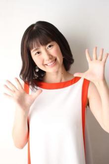『おとうさんといっしょ』安藤なおこ、結婚&出産していた ツイッターで発表