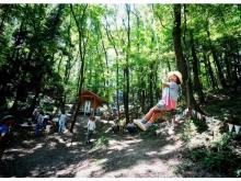 自然と共に生きる力を育もう!新潟市秋葉区移住体験ツアー