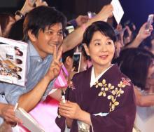 芸歴62年・吉永小百合、初のファンサービス体験「宝塚のスターになったようでした」