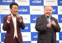 五木ひろし、加藤一二三の歌唱に圧倒される「2度とできないデュエット」