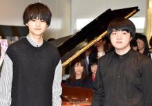 映画『蜜蜂と遠雷』風間塵のピアノ担当・藤田真央が生演奏 演じた鈴鹿央士も感嘆