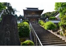 明智光秀ゆかりの地を巡る「大江山古道普請ツアー」を開催