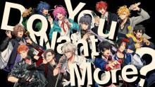 ヒプノシスマイク、Division All Starsによる新曲MV公開&配信リリース アプリゲーム主題歌