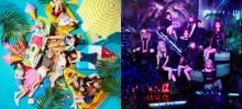 TWICE、11・20日本2ndアルバム『&TWICE』 アリーナ公演ライブ映像収録盤も
