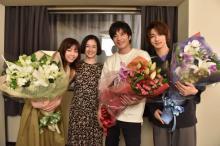 田中圭&西野七瀬&横浜流星が笑顔で撮了「さみしいです」 原田知世もサプライズで登場