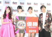 """アニソンカバーコンテスト""""愛踊祭""""優勝は「まばたき」 アクターズスタジオ2人組ユニット"""