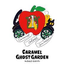 キャラメル×リンゴの新ブランド「キャラメルゴーストガーデン」が誕生!1号店は新宿ミロードにOPEN♩
