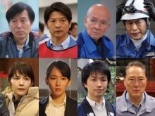 吉岡里帆&斎藤工が恋人役に 映画『Fukushima 50』総勢37人の追加キャスト発表