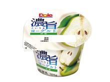 洋梨の芳醇な味わい「Dole 濃旨ヨーグルト洋梨」新登場