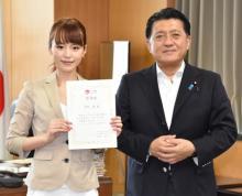 平野綾、芸能分野から初のクールジャパン・アンバサダー任命 平井大臣「日本ファン増やして」とエール