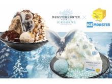 「モンスターハンターワールド」と台湾発かき氷がコラボ!