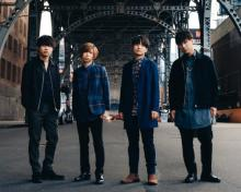 Official髭男dism、初アリーナツアー決定 アルバム収録曲公開&先行配信も
