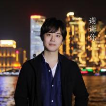 三浦祐太朗、母・百恵さんカバー曲が中国で反響 両親初共演作『赤い疑惑』テーマ曲